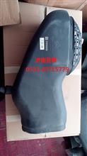 重汽豪沃A7空滤器进气道进气管WG9925190003/WG9925190003