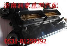玉柴天然气发动机电子控制管理单元J5700-3823351/J5700-3823351