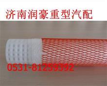 潍柴重汽天然气发动机低压滤芯价格WG9925553110/1/WG9925553110/1