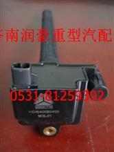 重汽天然气发动机点火线圈总成VG1540080400/VG1540080400