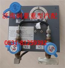 重汽豪沃天然气发动机截止阀集成控制总成价格WG9725550501/WG9725550501