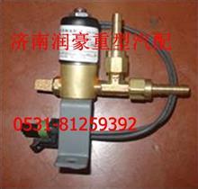 潍柴天然气发动机废气控制阀 13034183/13034183