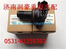 潍柴天然气发动机温度传感器价格1689-1084/1689-1084