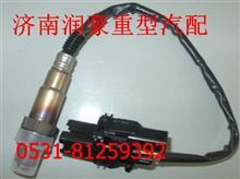 德龙欧曼潍柴天然气发动机原厂配件氧传感器612600190242/612600190242/1689-1032