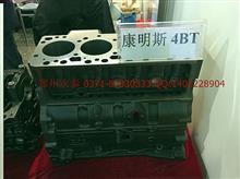 康明斯4BT型汽缸体/4BT