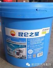 中国石油昆仑之星 冷却液(防冻液)/HEC-II  -25