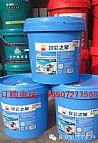 中国石油昆仑之星 冷却液(防冻液)HEC-II  -25