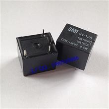 HLS-T78-12VDC 常开或常闭  4脚/5脚继电器