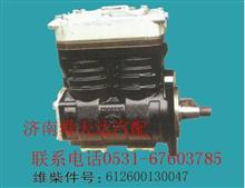 612600060047空压机雷火电竞亚洲先驱 612600060047