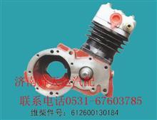 612600130184空压机雷火电竞亚洲先驱 612600130184