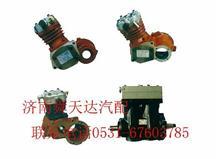 612600130195空压机雷火电竞亚洲先驱 612600130195