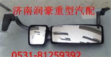 重汽豪沃原厂豪华型后视镜倒车镜总成WG1642770002/WG1642770002