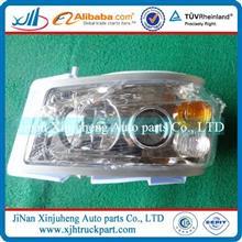 中国重汽豪沃前大灯WG9716720001/WG9716720001