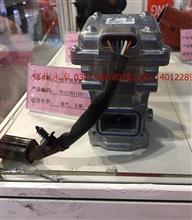 重汽,玉柴天然气电子调压器/VG1238110013