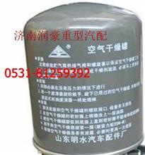 重汽陕汽欧曼北奔江淮奥威空气干燥器筒桶干燥瓶/111111