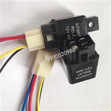 汽车空调继电器插座