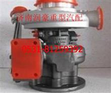 潍柴P10国三发动机原厂增压器HX50 612601110954/612601110954