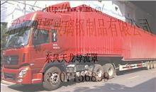 东风天龙牵引车五件套组合装导流罩
