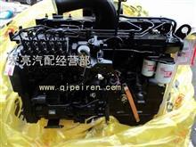 压库东风康明斯C300-30发动机总成/C300-30