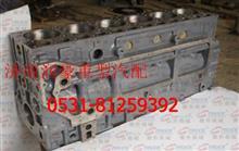 潍柴WP12国三发动机气缸体机体汽缸体612630900009/612630900009