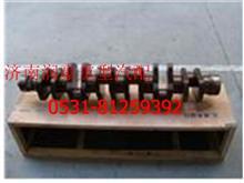 潍柴WP12国三发动机曲轴价格612630020038/612630020038
