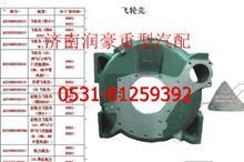 潍柴WP12国三发动机飞轮壳价格612630030144/612630030144
