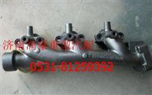 潍柴EGR发动机排气管排气支管铸造612600113036/612600113036
