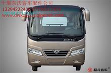 东风超龙客车EQ6608PT前挡风玻璃/EQ6608PT