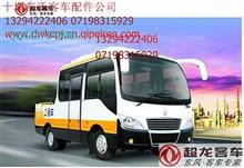 东风超龙客配件EQ5060前挡风玻璃/EQ5060XGCT