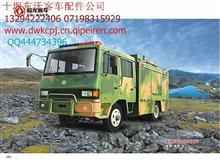 东风超龙客车配件EQ5080工程车前挡风/EQ5080