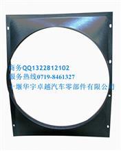 【33N48-HFZ】N48护风罩总成【N48风圈】/33N48-HFZ