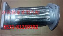 北方奔驰绕行软管排气管波纹管绕行软管软连接价格/1111111