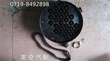 P018空气预滤器东风天龙大力神/P019空气预滤器