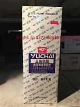 玉柴原厂FC700型柴油预滤器部件/FC700-1105020-937