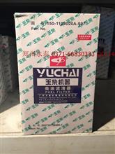 玉柴原厂150柴油滤清器/150-1105020A