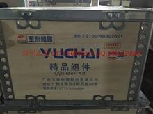 玉柴原厂E2100型精品组合件/E2100-9000200a
