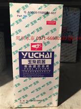 玉柴原厂A3000型柴油滤清器总成/A3000-1105020-937