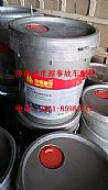 Special oil truck engine China high-end MC