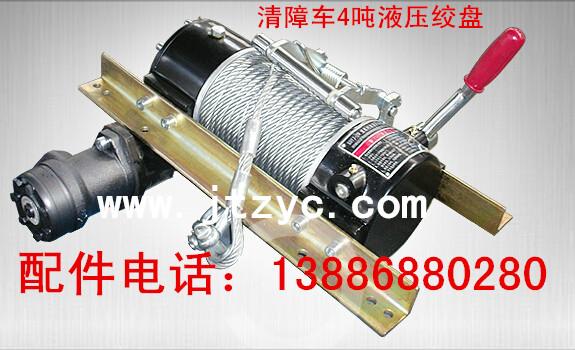 液压绞盘主要由行星减速器,制动器,卷筒,液压马达等组成,由于采用浮动图片