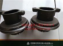 供应重汽变速箱(拉式)离合器分离轴承总成.离合器分离拔叉.430型离合器压盘总成.../WG9725160510
