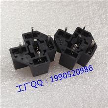 PCB式汽车继电器插座 汽车继电器座 线路板式继电器插座