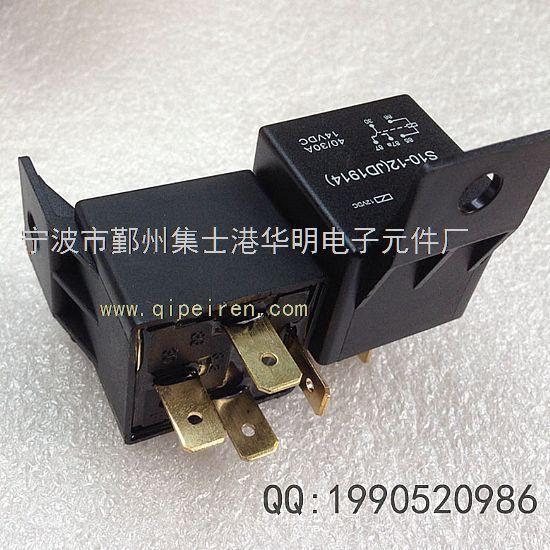 干簧继电器:SIP1A05 SIP1A12 产品信息 继电器小常识:型号中A(a)代表常开,B(b)代表常闭,无代表转换; 汽车继电器脚编号,85和86为线圈脚,施加控制电压(比如12VDC)可闭合或断开, 87为常开脚,87a为常闭脚,30为轭铁脚. 请根据如上提示参考接线图,以免出错降低工作效率。 型号: S10-12(JD1914 40A) 产品特点:大容量,可切换40安培电流;可提供标准触点形式有:1组常开, 1组常闭,1组转换,2组常开。 工作温度为:-40 to+125 产品用途: 汽