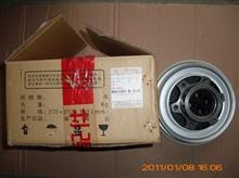 东风雷诺轮毂皮带轮总成/D5010550065