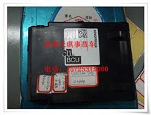 重汽C7H控制单元BCU/812W25806-7096