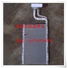 重汽C7H空调蒸发器/812W61942-0045