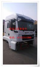 重汽C7H驾驶室总成_中国重汽C7H驾驶室/重汽C7H驾驶室总成_中国重汽C7H驾驶室