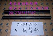XR200旋挖钻机重庆康明斯原装排气摇臂4003914摇臂轴/4003914