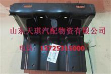 陕汽德龙M3000左右脚踏板护罩支架 PW10M /54-240030/PW10M/54-240040