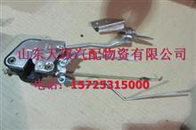 陕汽德龙M3000左右门锁及操纵机构总成 PW10G/61-05009/PW10G/61-05010