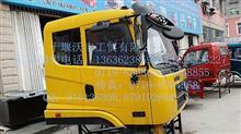 中国重汽长安重汽TT530驾驶室总成/TT530驾驶室总成